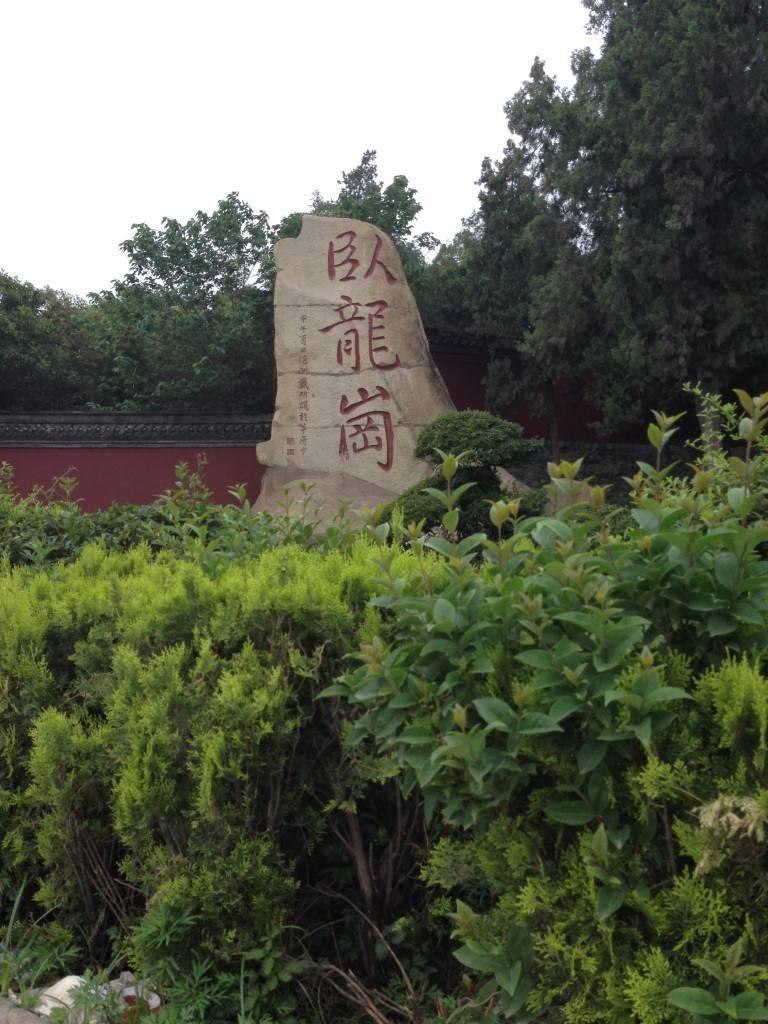 ACOUG校园行之—南阳理工站插图(3)