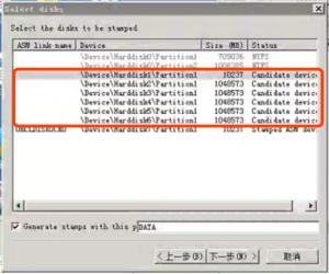 某客户Windows RAC ASM 磁盘被误删的恢复案例插图